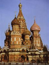 St. Basil's Cathedral, subject of Terrain Gallery art talk